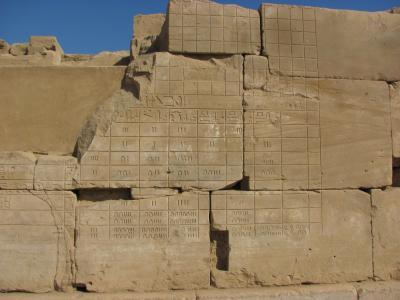 altägyptische Zahlen
