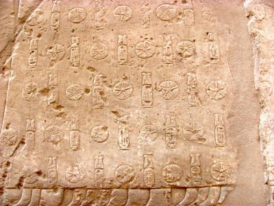 altägyptische Ebenengruppe1